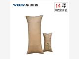 用途广泛的WELTA充气袋