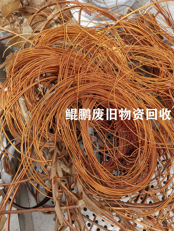 新乡高价回收废铜