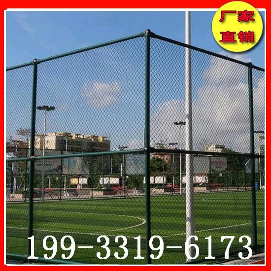 常州组装式体育场围网规格