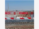临时护栏网1.2米高基坑围栏 价中建基坑围栏 商房建基坑围栏 网