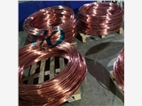 鍇盛銅包鋼圓線直徑14mm100米/盤現貨5000米廠家銷售