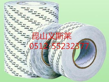 DS611棉纸双面胶带---3322