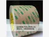 現貨供應3M467雙面膠 雙面膠帶 高溫膠帶