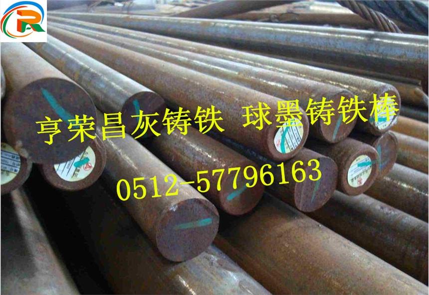 江苏QT450-10珠光体球墨铸铁 耐磨损铸铁棒 球墨铸铁性能及成分
