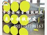 浙江现货批发QT500-7球墨铸铁