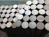 耐热生铁板GC250 灰口铸铁方棒HT200 高强度灰铸铁圆棒