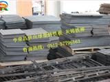 供应灰铸铁规格GC300 高性能灰铸铁 灰铸铁加工 生铁方棒QT450-10
