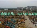 【图】- 广州二手挖掘机小松220-8,小松二手挖掘机,新...