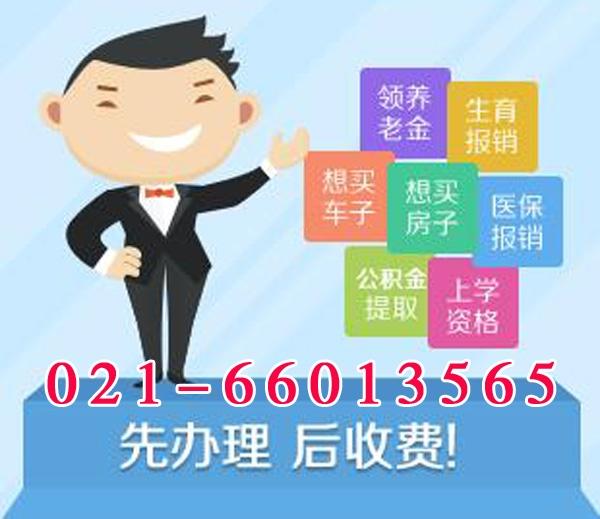 上海代理记账行情