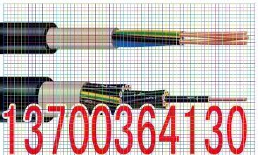 保定MHYBV-7-2插头矿用通信电缆参数