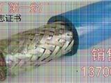 通化屏蔽抗拉矿用通信电缆MHYBV外径
