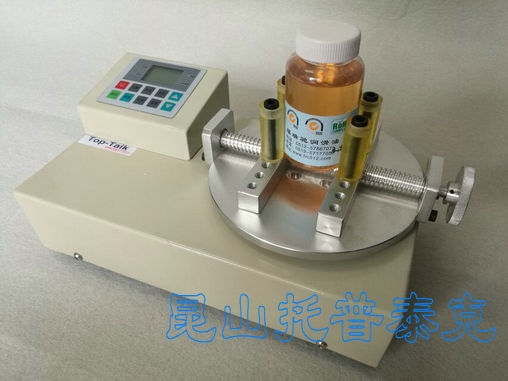 安庆10N.m瓶盖开启力测定仪《新闻报导》