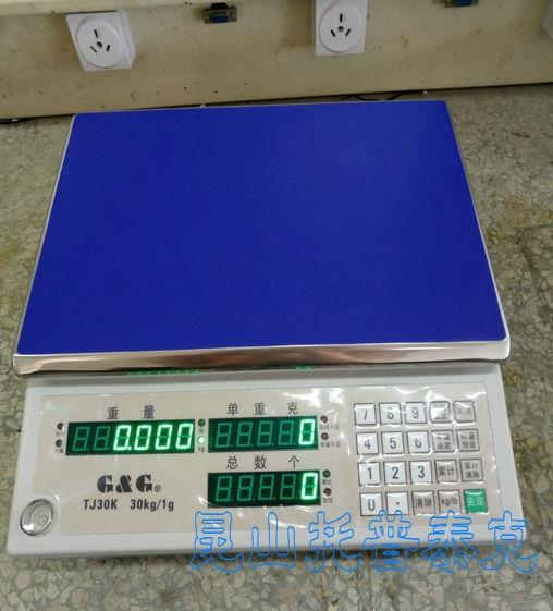 延吉精度0.2克称重10公斤电子秤怎么卖