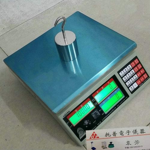 张掖ACS-W-6kg(SIH)计重电子秤修理