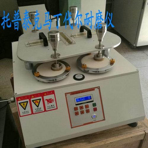 泸州平面测色仪销售厂家