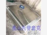 淮安淮陰200克電子秤武義分度值0.2克電子天平