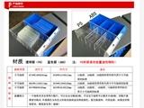 安顺48抽蓝色零件柜宁波江北文件整理柜