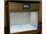 新闻:绍兴市五色吊式印刷标准光源箱多少钱