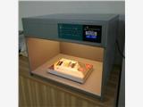 新聞:北海標準光源箱,交城D65吊式標準光源箱