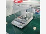 貴陽雙杰JJ223BF電子秤,葫蘆島5000g/0.1g計數電子秤