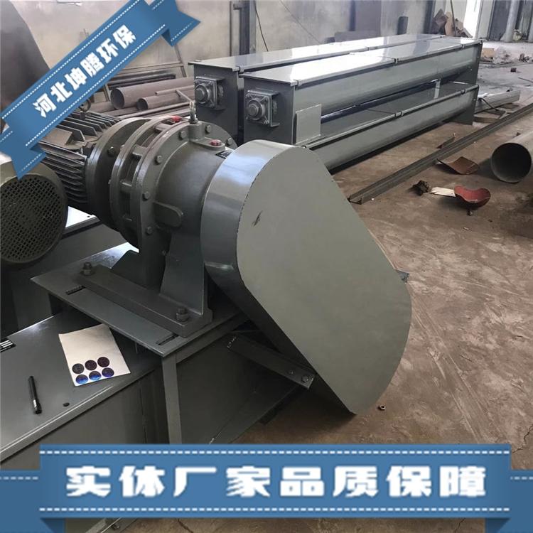 河北坤騰環保310刮板輸送機/耐高溫卸料器/不銹鋼絞龍支持定制