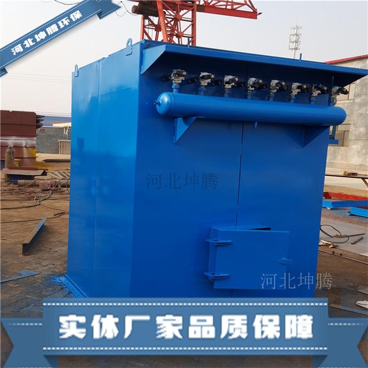 单机除尘器/布袋除尘器/除尘器厂家坤腾环保