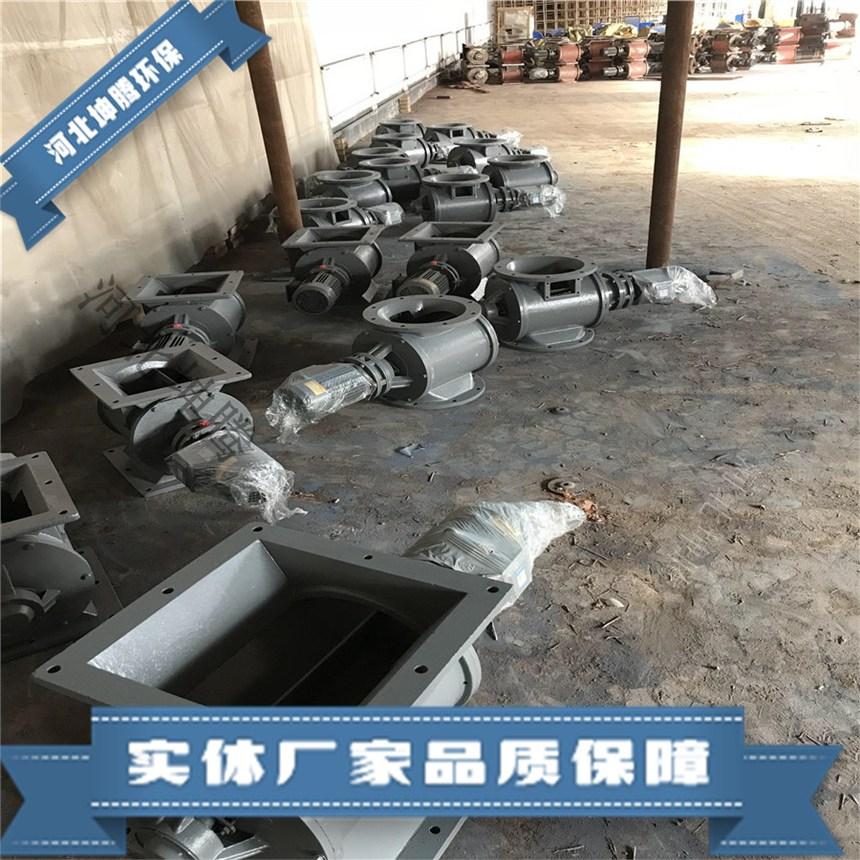 坤騰環保制造耐高溫卸料器廠家 葉輪卸料器坤騰環保制造