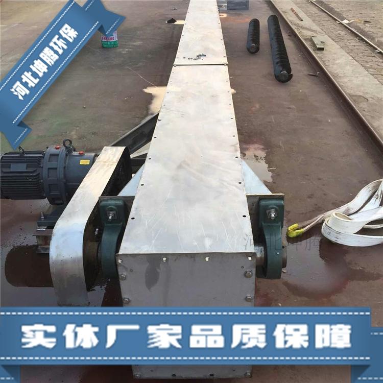 河北坤騰環保定制刮板除灰機 電磁調速刮板輸送機