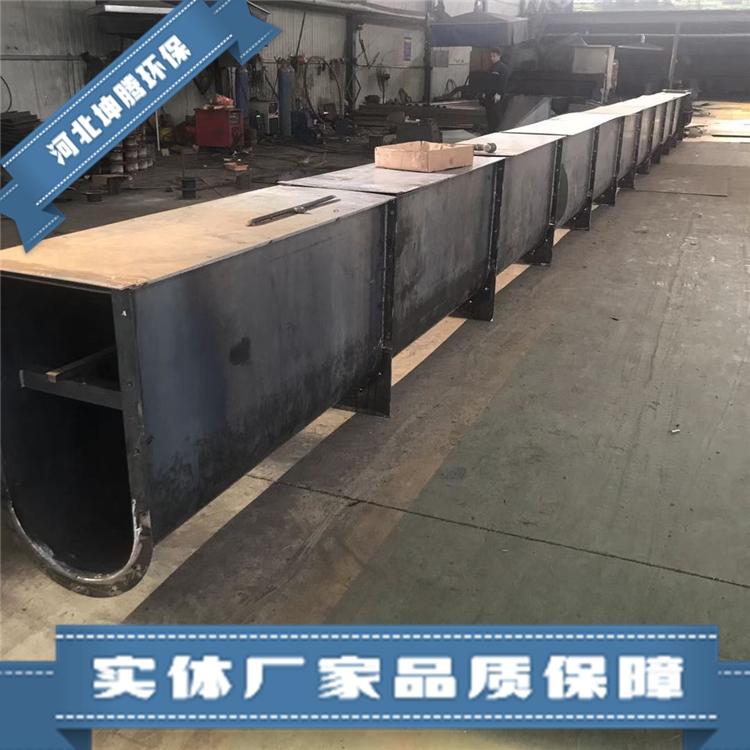 坤騰環保供應雙鏈刮板輸送機 雙鏈刮板輸送機