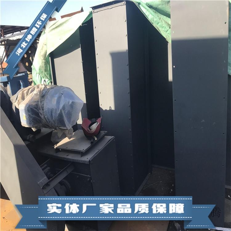 坤腾环保供应FU刮板机 耐磨刮板输送机