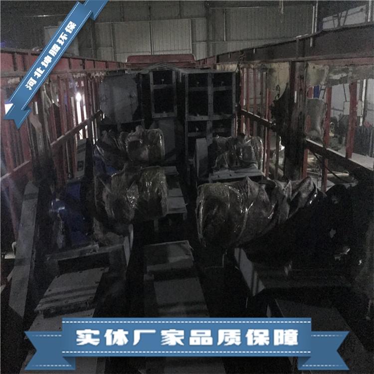坤腾环保供应耐磨刮板输送机 刮板输灰机