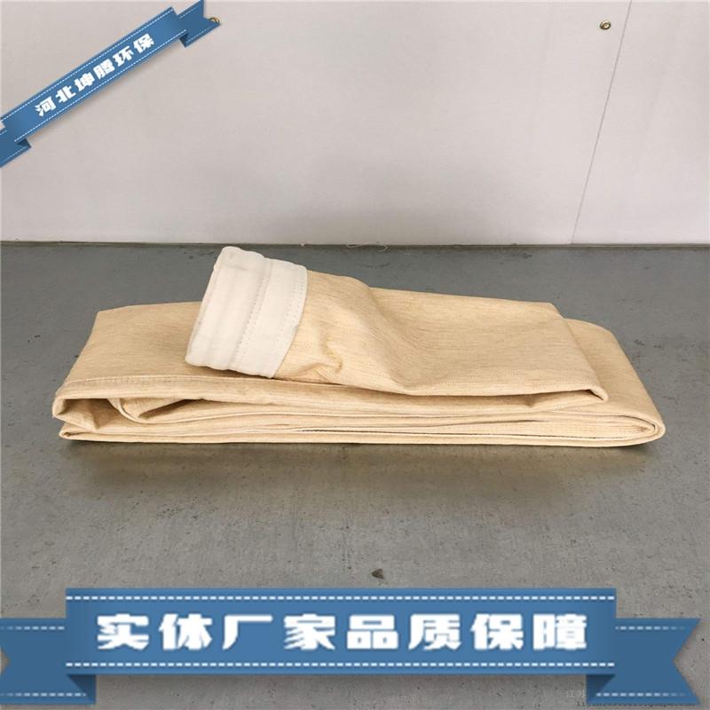 坤騰定制p84除塵布袋 三防除塵濾袋 三防除塵濾袋