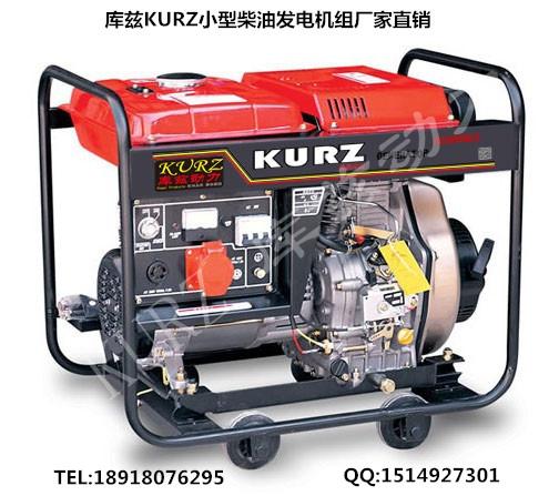 贵州15KW三相汽油发电机价格