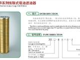 廠家直銷:銅陵市YN-100-IV 0-6mpa,壓力表_信譽保證