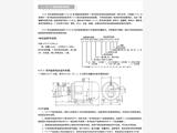 新聞資訊:瀘州市160YCY-Y200L-4-30KW,油泵電機組_優惠促銷