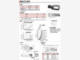 廠家熱銷:揭陽市DSHG-03-3C40-ET-R200-N-14,電液換向閥_優質服務