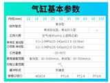 廠家熱銷:臺州市QSGH320*1800,標準氣缸_原裝現貨