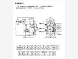 厂家热销:亳州市24DX-B10H-Z,电磁换向阀_性价比高