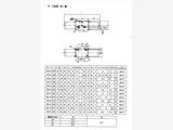 厂家热销:宿迁市24BK-B10H-ZZ,电磁换向阀_价格实惠