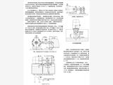 廠家供應:潮州市80BCY-Y225M-4-45KW,油泵電機組總代直銷