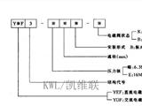 厂家供应:临沂市34YF3Y-E120B-ZZ,液动换向阀,现货供应