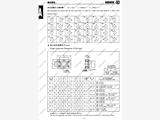 廠家供應:安康市PFE-41085-5DV,柱銷式葉片泵,生產廠家