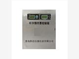 河南KX刷卡天然氣流量計廠家直銷價