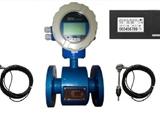天津KXLDBE冷却水流量计出厂价格