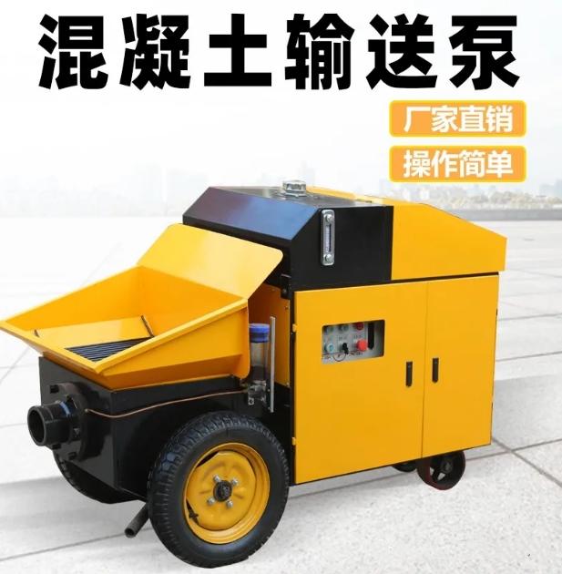 广东清远二次结构混凝土浇筑泵价格