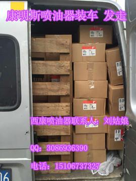 燃油输送泵4975518(原装油泵)康明斯4975617