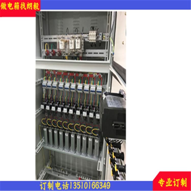 广东深圳 高压变电柜 成套设备定制 订做