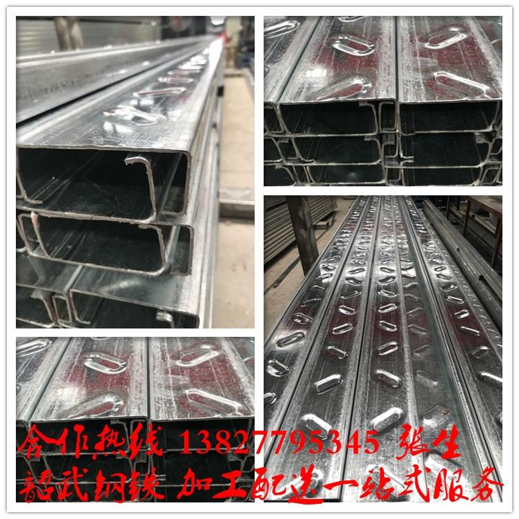 广东C型钢 镀锌C型钢 光伏支架 定做生产 厂家直销批发现货