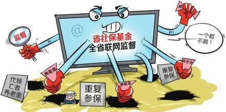 杭州代办社保公司,杭州五险一金代买,杭州正规社保挂靠