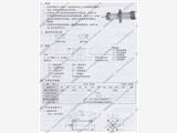 甘孜SDAJ-25*90,氣缸,特價批發 